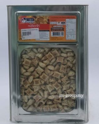 TH BISCUIT BEAR 4KG