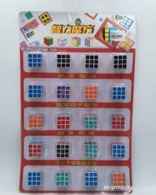 MINI MAGIC CUBE 20PCS