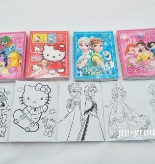 COLOURING BOOK (S) 12PCS