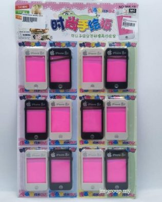 I PHONE MAGIC BOARD 12PCS
