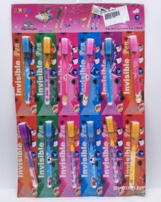 MAGIC PEN 12PCS