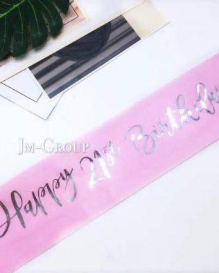SASH HAPPY 21st BIRTHDAY