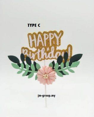 FANCY HAPPY BIRTHDAY CAKE TOPPER