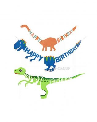 HAPPY BIRTHDAY BANNER DINO/COW/GIRAFFE
