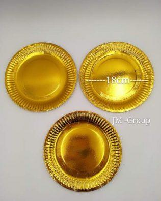 PAPER PLATE GOLD/ SILVER 10PCS