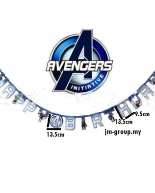 HAPPY BIRTHDAY AVENGER BANNER