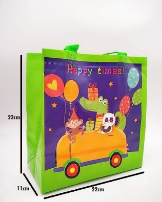 AINIMAL PAPER BAG 12PCS ( 4 Design In Pack )